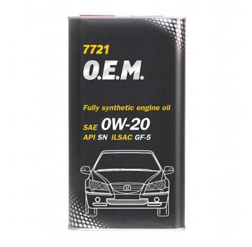 7721 O.E.M. for HONDA ACURA SAE 0W-20 API SN